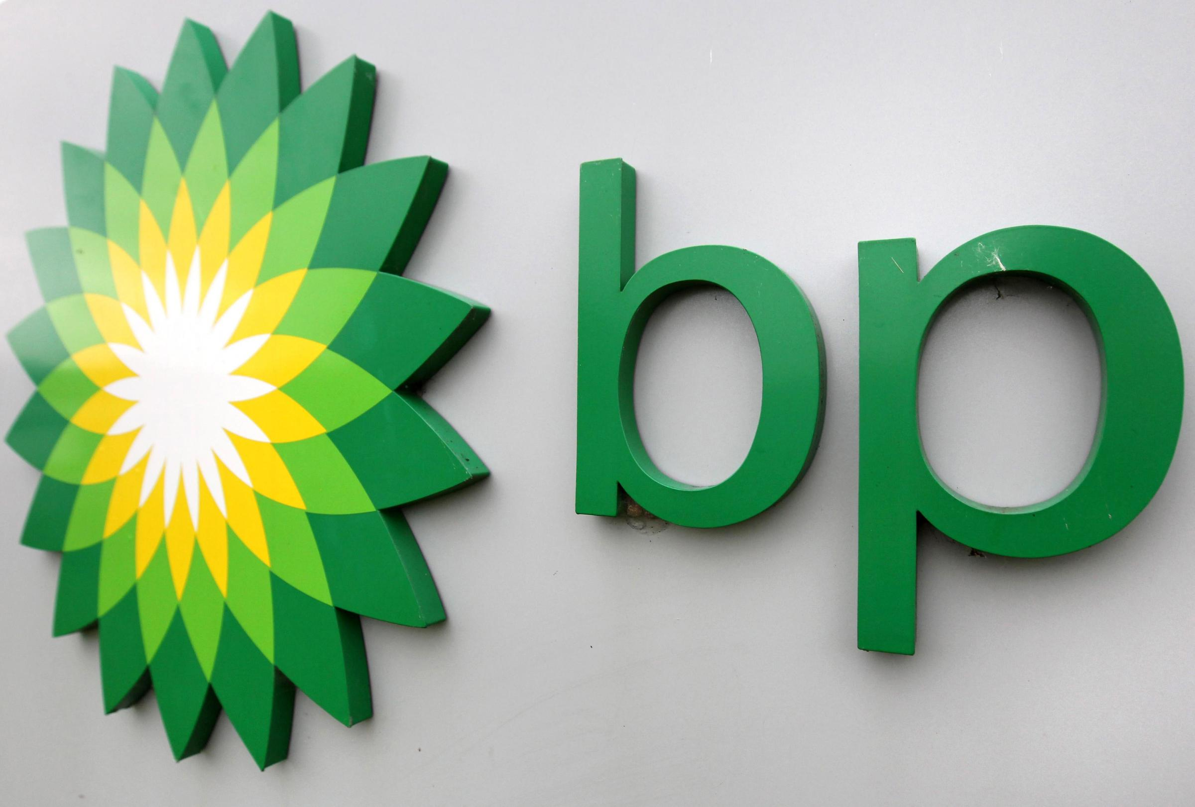 Plans for makeover at the BP garage in Grove Road